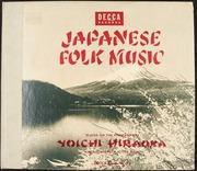 Yoichi Sakura Stream